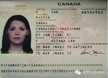 暑期夏令营:加拿大入境和海关申报卡填写指南